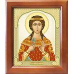 Великомученица Марина Антиохийская, Маргарита, рамка 12,5*14,5 см - Иконы