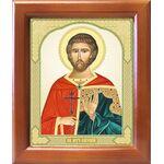 Мученик Евгений Севастийский, икона в деревянной рамке 12,5*14,5 см - Иконы