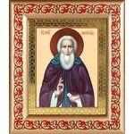 Преподобный Сергий Радонежский, широкая рамка с узором 14.5*16.5 см - Иконы