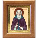 Преподобный Сергий Радонежский, широкая деревянная рамка 14,5*16,5 см - Иконы