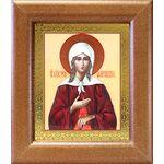 Блаженная Ксения Петербургская, икона в широкой рамке 14,5*16,5 см - Иконы