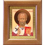 Святитель Николай Мирликийский Чудотворец, широкая рамка 14,5*16,5 см - Иконы