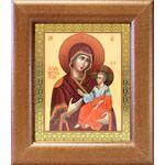 Иверская икона Божией Матери, широкая деревянная рамка 14,5*16,5 см - Иконы