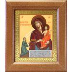 """Икона Божией Матери """"Нечаянная Радость"""", в широкой рамке 14,5*16,5 см - Иконы"""