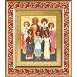 Святые царственные страстотерпцы, икона в рамке с узором - Иконы