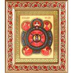 Всевидящее Око Господне, икона в широкой рамке с узором 14,5*16,5 см - Иконы
