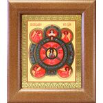 Всевидящее Око Господне, икона в широкой рамке 14,5*16,5 см - Иконы
