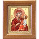 """Икона Божией Матери """"Скоропослушница"""", в широкой рамке 14,5*16,5 см - Иконы"""