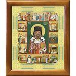 Святитель Лука Крымский с житием, икона в рамке 20*23,5 см - Иконы