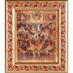 Образ всех Русских святых, икона в рамке с узором 14,5*16,5 см - Иконы