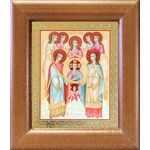Собор Архангела Михаила, икона в широкой деревянной рамке 14,5*16,5 см - Иконы