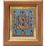 """Икона Божией Матери """"Знамение"""" Курская-Коренная, рамка 14,5*16,5 см - Иконы"""