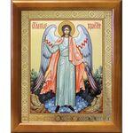 Ангел Хранитель, икона в деревянной рамке 17,5*20,5 см - Иконы