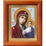 Казанская икона Божией Матери, рамка 8*9,5 см - Иконы