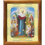 """Икона Божией Матери """"Всех скорбящих Радость"""" с грошиками, 20*23,5 - Иконы"""