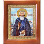 Преподобный Сергий Радонежский, икона в рамке 12,5*14,5 см - Иконы
