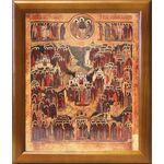 Образ всех святых, в Земле Российской просиявших, рамка 20*23,5 см - Иконы