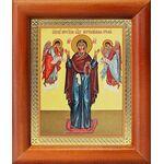 """Икона Божией Матери """"Нерушимая Стена"""", рамка 8*9,5 см - Иконы"""