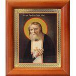 Преподобный Серафим Саровский, икона в рамке 8*9,5 см - Иконы
