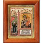 """Икона Божией Матери """"Нечаянная Радость"""", рамка 8*9,5 см - Иконы"""