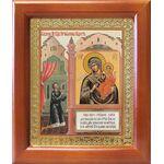 """Икона Божией Матери """"Нечаянная Радость"""", рамка 12,5*14,5 см - Иконы"""