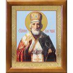 Святитель Николай Чудотворец, икона в рамке 17,5*20,5 см - Иконы