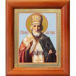 Святитель Николай Чудотворец, икона в рамке 8*9,5 см - Иконы