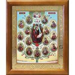 Древо Пресвятой Богородицы, икона в рамке 17,5*20,5 см - Иконы