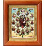 Древо Пресвятой Богородицы, икона в рамке 8*9,5 см - Иконы
