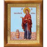 """Икона Божией Матери """"Геронтисса"""", рамка 17,5*20,5 см - Иконы"""