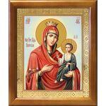 Иверская икона Божией Матери, рамка 17,5*20,5 см - Иконы