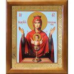"""Икона Божией Матери """"Неупиваемая Чаша"""", рамка 17,5*20,5 см - Иконы"""