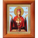 """Икона Божией Матери """"Неупиваемая Чаша"""", рамка 8*9,5 см - Иконы"""
