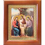Святая Троица, икона в рамке 12,5*14,5 см - Иконы