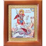 Великомученик Георгий Победоносец, икона в рамке 12,5*14,5 см - Иконы
