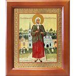 Блаженная Ксения Петербургская, ростовая, икона в рамке 12,5*14,5 см - Иконы