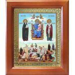 """Икона Божией Матери """"Экономисса"""", рамка 12,5*14,5 см - Иконы"""