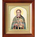 Праведный Иоанн Кронштадтский, икона в деревянном киоте 14,5*16,5 см - Иконы