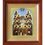 Собор преподобных Оптинских старцев, икона в киоте 14,5*16,5 см - Иконы