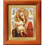 """Икона Божией Матери """"Достойно есть"""" или """"Милующая"""", рамка 8*9,5 см - Иконы"""
