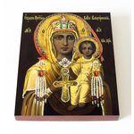 Влахернская икона Божией Матери, доска 13*16,5 см - Иконы