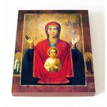 """Икона Божией Матери """"Знамение"""" Абалакская, печать на доске 13*16,5 см - Иконы"""