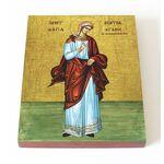 Мученица Агафия Панормская, дева, икона на доске 13*16,5 см - Иконы