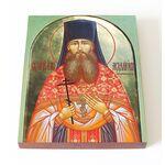 Преподобномученик Ардалион Пономарев, икона на доске 13*16,5 см - Иконы