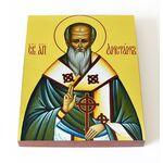 Апостол от 70-ти Аристарх Апамейский, икона на доске 13*16,5 см - Иконы