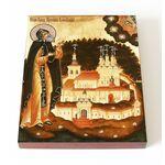 Преподобный Арсений Коневский, икона на доске 13*16,5 см - Иконы