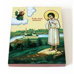 Праведный Артемий Веркольский, отрок, икона на доске 13*16,5 см - Иконы