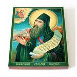 Преподобный Силуан Афонский, икона на доске 13*16,5 см - Иконы