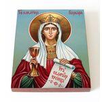 Великомученица Варвара Илиопольская, икона на доске 13*16,5 см - Иконы