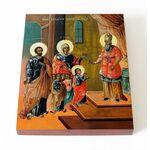 Введение во храм Пресвятой Богородицы, икона на доске 13*16,5 см - Иконы